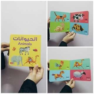 Animal board book