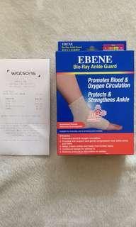 🚚 BN EBENE Bio Ray Ankle Guard