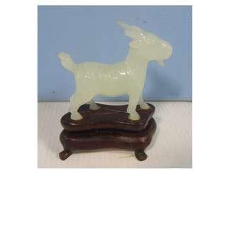 Vintage hand carved xui jade animal goat on wood stand circa 1960s retired