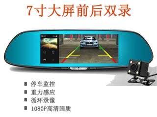 🚚 七寸大屏幕雙鏡頭高清夜視行車記錄器(後鏡頭配備5.6米線)