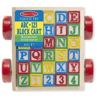 ABC-123 Block Cart