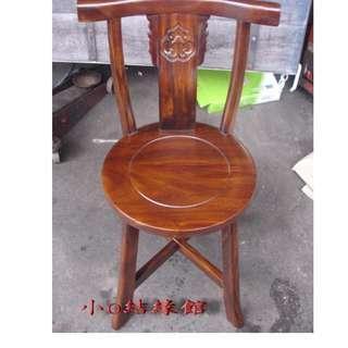 小o結緣館仿古傢俱...加高孔雀椅''餐椅''書桌椅''電腦桌椅(雞翅木)(加厚款)