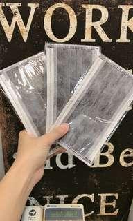 🚚 台製竹碳單片裝口罩-庫存品特賣10片一袋裝35$