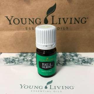 [Instock] Peace & Calming YL Essential Oil