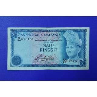 JanJun $1 4th Q/26 678151 Siri 4 Aziz Taha 1981 RM1 Wang Duit Lama