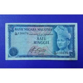 JanJun $1 4th L/88 136676 Siri 4 Aziz Taha 1981 RM1 Wang Duit Lama