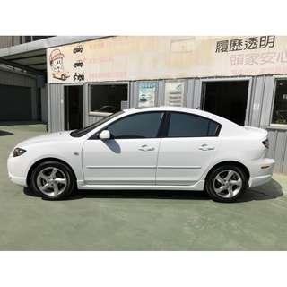 【SUM尼克汽車】2005 Mazda3 4D 2.0S
