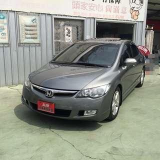 【SUM尼克汽車】2007 Honda Civic EX-S 頂級版 1.8L