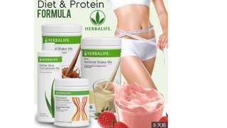 Herbalife shake /formula 1