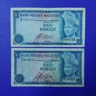JanJun $1 4th 2pcs A Siri 4 Aziz Taha 1981 RM1 Wang Duit Lama