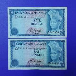 JanJun $1 4th 2pcs B Siri 4 Aziz Taha 1981 RM1 Wang Duit Lama