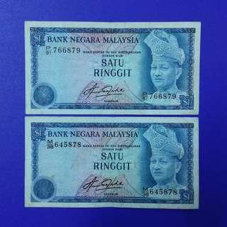 JanJun $1 4th 2pcs C Siri 4 Aziz Taha 1981 RM1 Wang Duit Lama