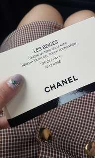 [Chanel] Les Beiges Healthy Glow Gel Touch Foundation