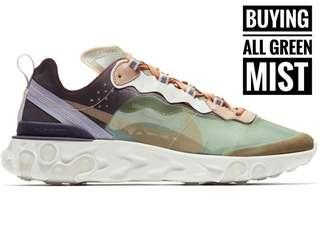 BUYING: Undercover React Element 87