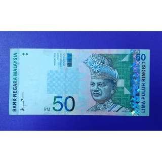 JanJun RM50 8th Siri 8 Ahmad Don 1996 Banknote Wang Duit Lama