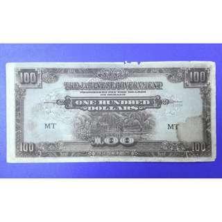 JanJun 100 Dollars Japanese Malaya JIM 1945 Wang Duit Lama