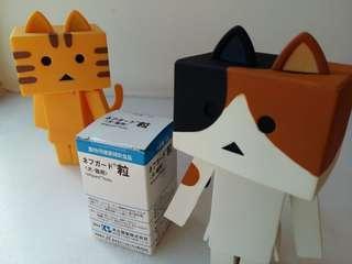 寵物 腎保寶 90粒/ 粉裝 防食物中毒 防腎衰竭 防腎功能低下 日本共立製藥出品 附送超開胃零食一包