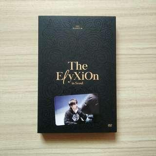exo elyxion dvd with suho photocard