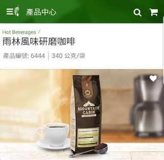 🚚 美樂家 雨林風味研磨咖啡
