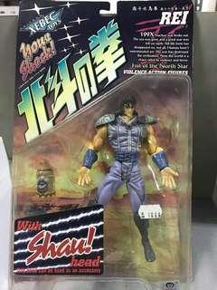 Fist of the north star rei