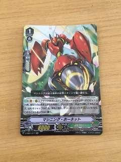 Machining Hornet (V Series) #Under9
