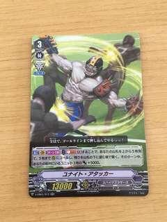 Unite Attacker (V Series) #Under9