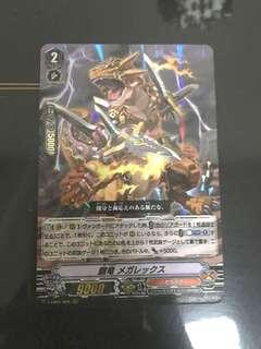 Ravenous Dragon Megarex (V Series) #Under9