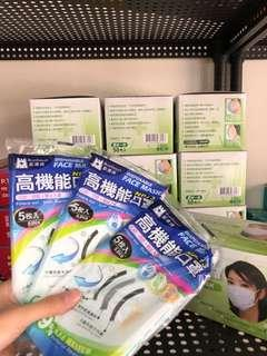 🚚 藍鷹牌三層防塵口罩NP-13(綠色) 台灣製 50入/盒