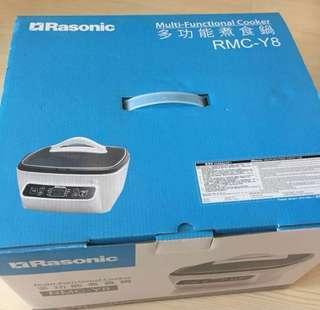 Rasonic Multi Functional Cooker RMC-Y8 樂信牌多功能煮食鍋