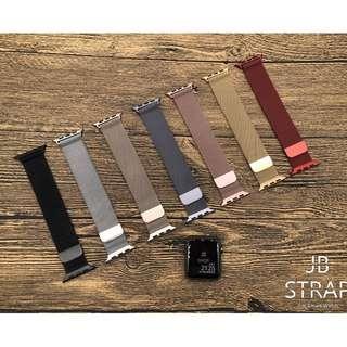 (門市設有錶帶專櫃) Apple Watch 錶帶 米蘭尼斯鋼織磁扣錶帶 蘋果手錶錶帶 不銹鋼錶帶系列 38/42mm 7色