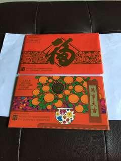 Spore 1996 1c to $5 UNC Coin Set Hongbao Pack
