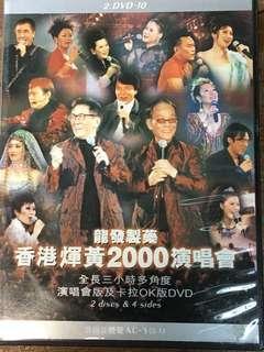 HK concert DVD