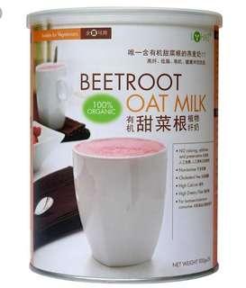 Lohas Beetroot Oat Milk 900g