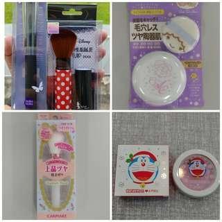 $10 Cosmetic Make-up Makeup to Clear! Sanrio Doraemon Korea