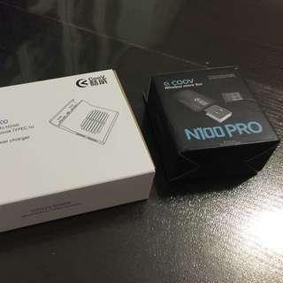 Switch~Coov SH500+N100 PRO(一Set走不散賣)