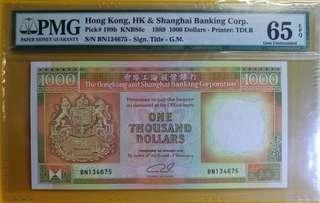 (鹹蛋黃) 1989年 匯豐銀行 $1000