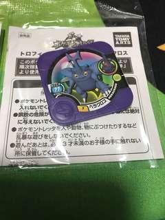Brand new sealed heracross Pokémon tretta For Sale!