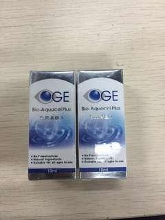 Bio Aquacel Eye Drop