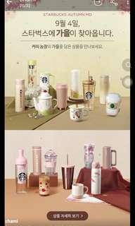 Starbucks Preorder Collection