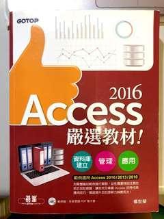🚚 Access 2016