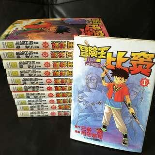 Pre - Loved Beet the Vandel Buster 冒险王比特 1-11 [Incomplete] Chinese Manga [漫画] from Chuang Yi by 三条陸 & 稲田浩司 for $5!