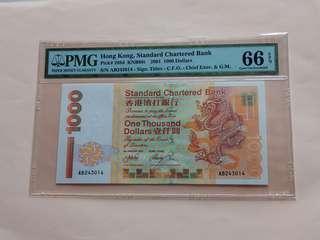 渣打銀行 2001年 $1000