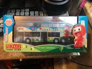 九巴 巴士仔 Dennis E500 PJ5118 @ 1A 巴士模型 (包郵)