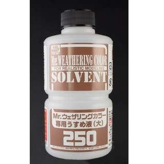 Mr. Weathering Solvent 250ml