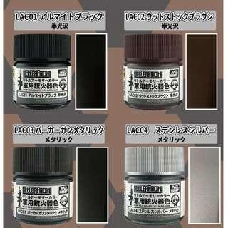 Mr Color Little Armory Color (Alumite Black, Woodstock Brown, Parkergun Metallic and Stainless Steel Silver) 10ml
