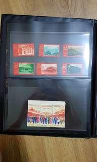 China stamp.set