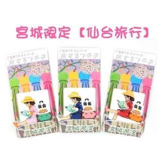 (限時訂購) 日本 奇譚 宮城限定 仙台旅行 杯緣子 Fuchiko Fuchico