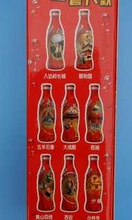 可口可樂……中國八景紀念樽(一套八款)