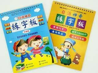 🚚 Childrens' Activity Books (1 for 1-Bundle Sale)