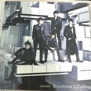 Arashi CD+DVD 日版